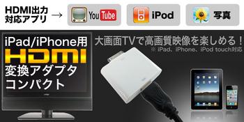 IPDHDMI2-top.jpg