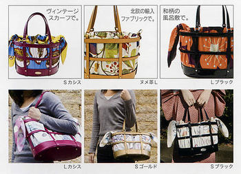 framebag-sub4.jpg